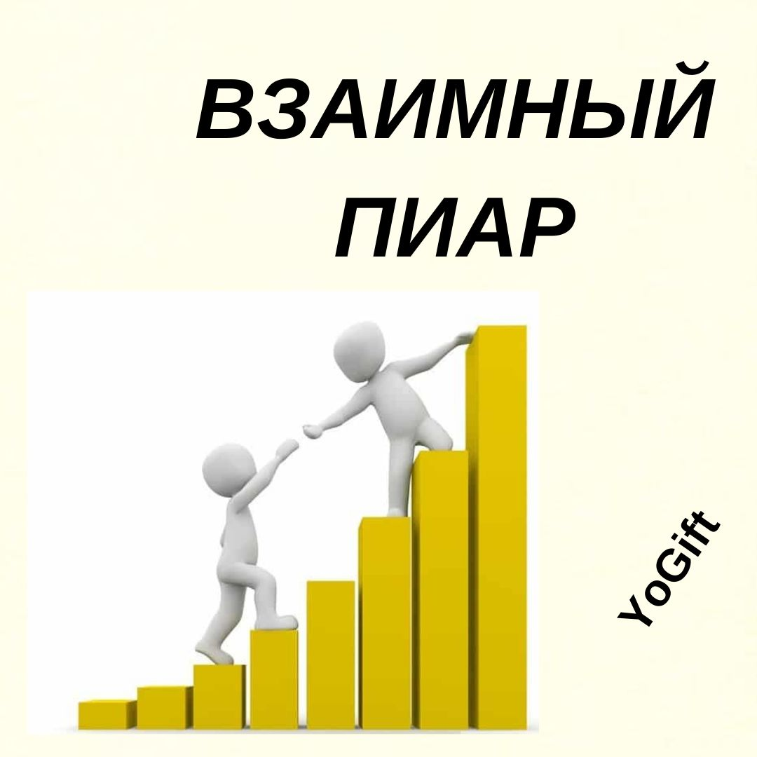 Реклама в instagram MARS Promotion